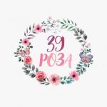"""""""39 роза"""", цветы в Калининграде по оптовым ценам"""