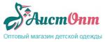 """""""Аистопт"""" оптовый магазин детской одежды"""