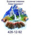 """""""Аква-Горизонт"""", бурение скважин в Санкт-Петербурге"""