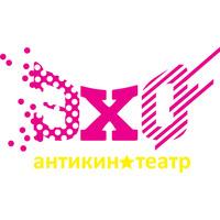 """""""Антикинотеатр Эхо"""", частный кинотеатр в Красноярске"""