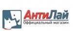 """""""Антилай"""" магазин ошейников в Москве"""