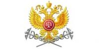 Десятый арбитражный апелляционный суд Москвы