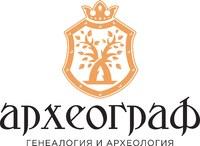 """""""Археограф"""" в Москве, консалтинговая компания в области генеалогии и семейной истории"""
