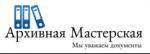 """""""Архивная мастерская"""" в Москве"""