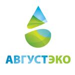 """""""Август-Эко"""", автономная канализация в Электростали"""