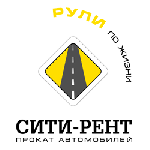"Автопрокат ""Сити-Рент"" в СПб"