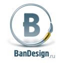 """""""БанДизайн"""" наружная реклама в Москве"""