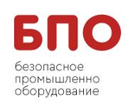 Безопасное промышленное оборудование в СПб