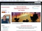 "Бизнес-брокер ""Gizyatullov&Ko"" услуги продажи бизнеса"