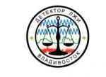 """""""Бизнес-групп Консалтинг"""", услуги детектора лжи во Владивостоке"""
