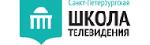 Брянский филиал Санкт-Петербургской школы телевидения