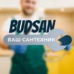 """""""Budsan"""", ваш сантехник в Москве"""