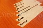 Бухгалтерская компания, ИП Упит О.А. в Смоленске