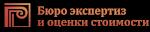 """""""Бюро экспертиз и оценки стоимости"""" в Москве"""