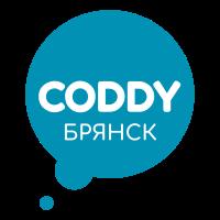 CODDY, школа программирования для детей в Брянске