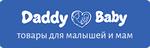 """""""Daddy Baby"""", детские товары для новорожденных в Красноясрке"""