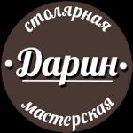 """Столярная мастерская """"Дарин"""" лестницы в Москве"""