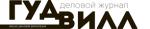 """Деловой журнал """"Гудвилл"""" ООО """"Пресса"""" в Смоленске"""