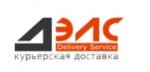 """""""ДэлС"""", курьерская служба доставки в СПб"""