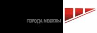 Департамент труда и занятости населения Москвы