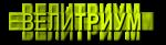 """Детективное агентство """"Велитриум"""" в Екатеринбурге"""