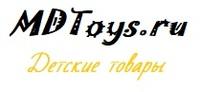 """Детский интернет магазин """"MDtoys.ru"""" в Москве"""