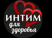 """""""Для Здоровья"""", интимные товары в Красноярске"""