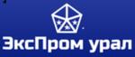 """""""ЭксПром-Урал"""" промышленное оборудование и запчасти"""