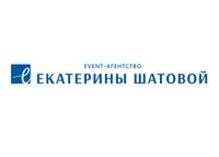 Event агентство Екатерины Шатовой, организация праздников в Краснодаре