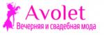 """""""Эволет"""" бутик, платье в Москве"""