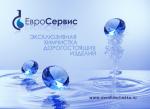 """""""Евросервис"""", эксклюзивная химчистка в Москве"""