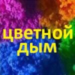 """""""Фейерверки"""" в Москве"""
