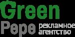 """""""Green Pepe"""", рекламное агентство в СПб"""