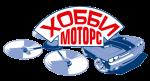 """""""Хобби Моторс"""" радиоуправляемые модели в Челябинске"""