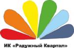 """ИК """"Радужный Квартал"""", квартиры в новостройках в Новосибирске"""