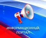 """""""inform35"""", справочник организаций в Вологде"""