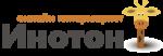 """""""Инотон"""" товары для дома и офиса в Новосибирске"""