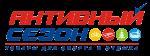 """Интернет-магазин """"Активный сезон"""" санки и велосипеды оптом в Кирове"""