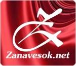 "Интернет-магазин готовых штор ""Zanavesok.Net"""
