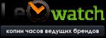 Интернет-магазин «leowatch.ru», часы в Москве