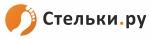 """Интернет-магазин """"Стельки.ру"""" в Екатеринбурге"""