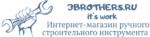 ИП Киселев Евгений Владимирович в Тольятти, ручной строительный инструмент
