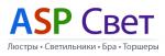 ИП Павлов А.С. интерьерное освещение в Москве