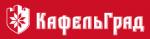 """""""КафельГрад"""", керамическая плитка и керамогранит в СПб"""