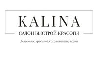 KALINA, салон быстрой красоты в Москве