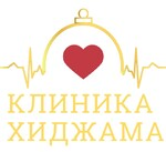 "Клиника ""Хиджама"" в Москве"