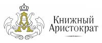 Книжный аристократ, магазин подарков в Москве