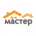 Компания «Мастер» ремонт квартир в Барнауле