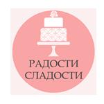"""Кондитерская """"Радости-Сладости"""" в Уфе"""