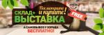 """""""Кровать с матрасом"""", мебель в Москве"""
